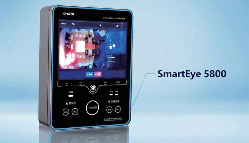 SmartEye 5800可视化智能火灾自动报警控制系统