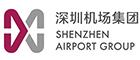 深圳机场集团