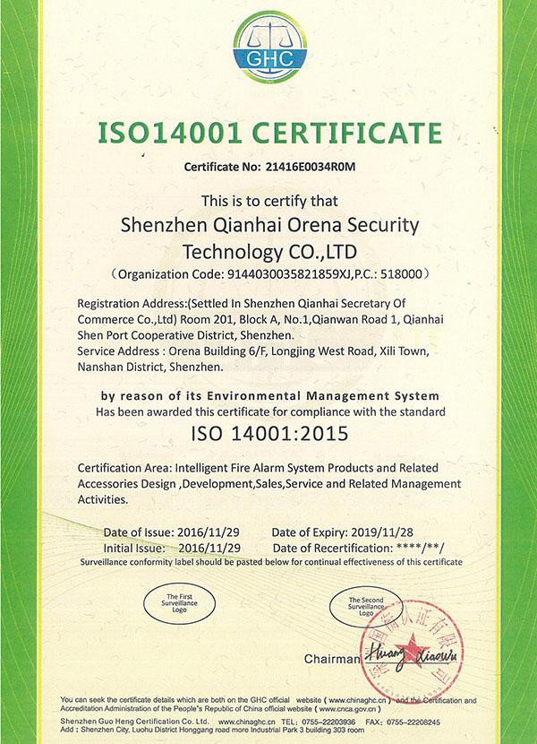 环境管理体系认证证书1